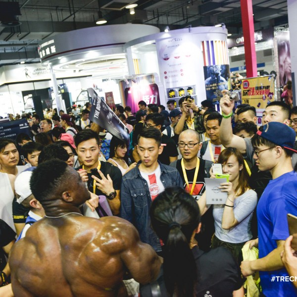 FIBO Shanghai 2017 - aftermovie & gallery